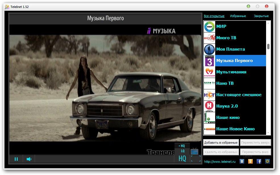 TELEINET 2 1 2013 RUS СКАЧАТЬ БЕСПЛАТНО